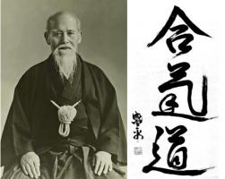 ueshiba-aikido-image.jpg